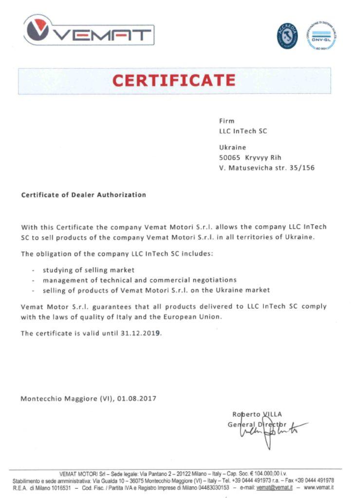 Сертификаты мировых торговых марок электрооборудования